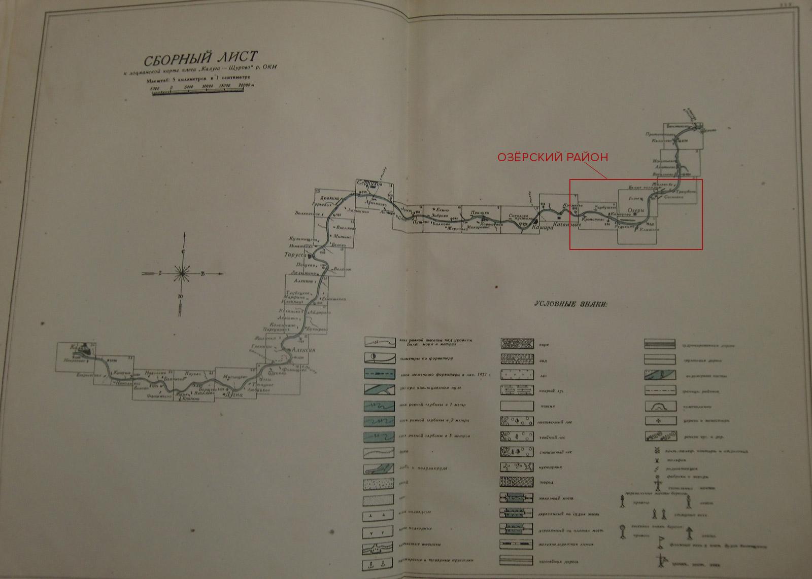 Лоцманская-карта1