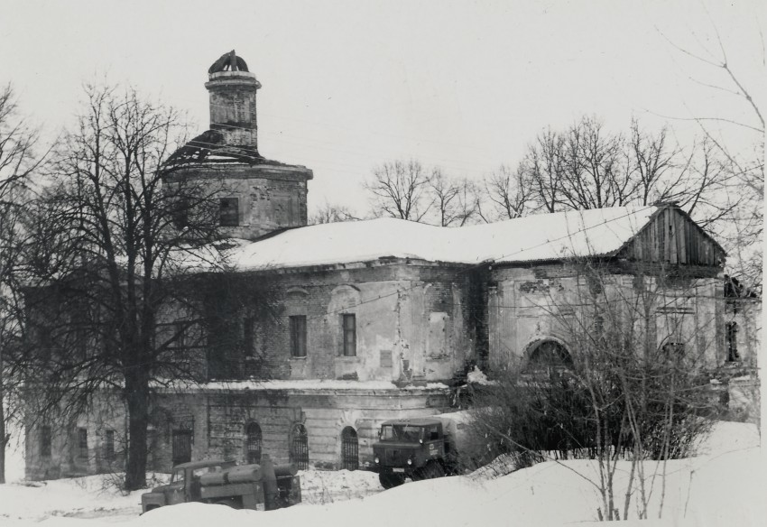 Горы 1988