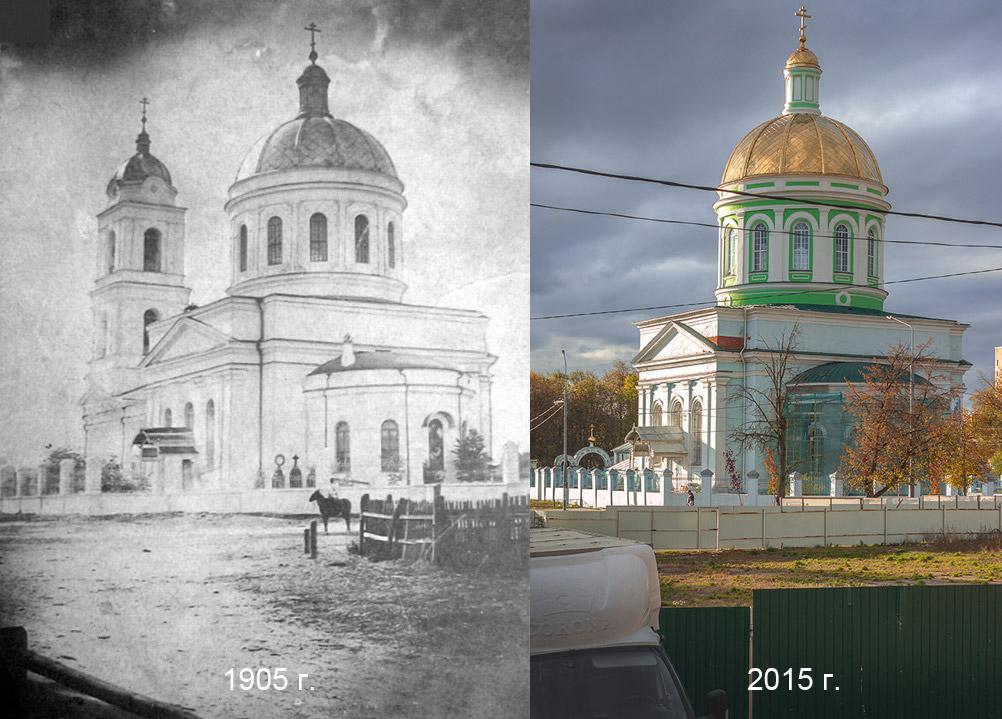 Озёры-1905